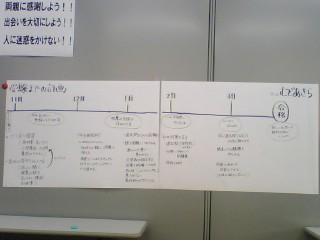 2007_1108_008.jpg