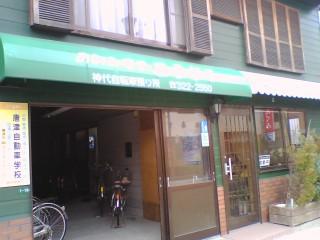 2007_1208_012.jpg