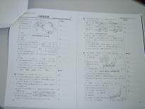教室 089-1.JPG