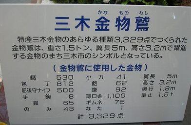 06年金物祭り