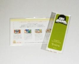 しおり&ポストカード