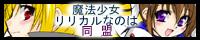 nanohabana.jpg