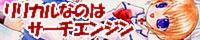 nanohabana2.jpg