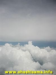 鹿児島の空