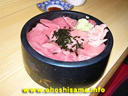 大和水産寿司の大トロ&中トロのミックス丼