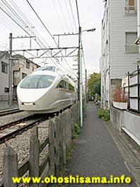 091211harunoogawa.jpg
