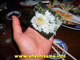 イセエビの手巻き寿司