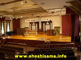 旧東京音楽学校奏楽堂 音楽ホール
