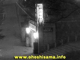 昭和11年 京成上野公園駅