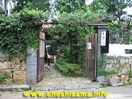 沖縄そばの店