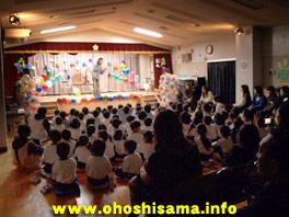 大家幼稚園 お出かけ童謡コンサート