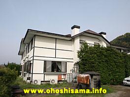 稲取リゾート