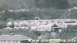 富士紡績 第二工場