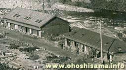 富士紡績 川前社宅