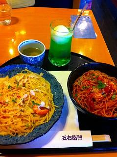 s-イルミと食べ物 057.jpg