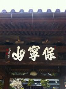 s-淀川 013.jpg