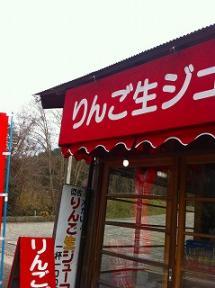 s-淀川 021.jpg