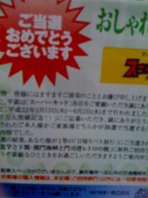 s-レトロ旅 002.jpg