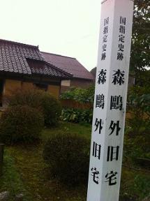 s-淀川 032.jpg
