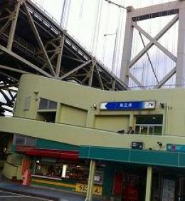 s-淀川 036.jpg