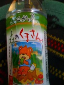 s-天草 003.jpg