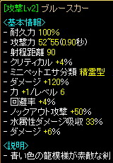 RedStone 09.07.03[02]a.jpg