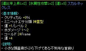 RedStone 09.07.03[04].jpg