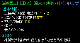 RedStone 09.07.03[11].jpg