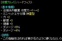 RedStone 09.07.03[14].jpg