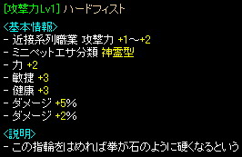 RedStone 09.07.03[16].jpg