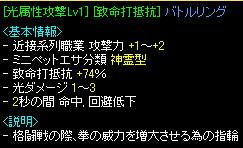 RedStone 09.07.03[17].jpg