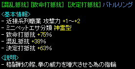 RedStone 09.07.03[18].jpg