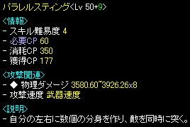 RedStone 09.07.03[20].jpg