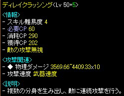 RedStone 09.07.03[21].jpg