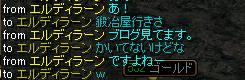 RedStone 09.07.04[01].jpg