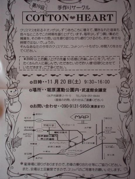 PB180081(変換後).jpg