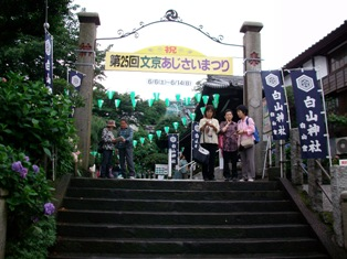 1shakusan210611.JPG