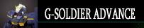 G-SOLDIER ADVANCE