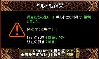 2011y11m23d_155716066.jpg