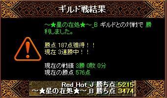 2011y11m23d_155813052.jpg