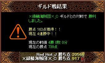 2011y11m23d_155838465.jpg