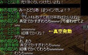 2011y11m23d_160953605.jpg