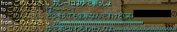 2011y11m23d_161947321.jpg