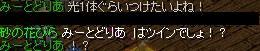 2011y11m23d_155350909.jpg