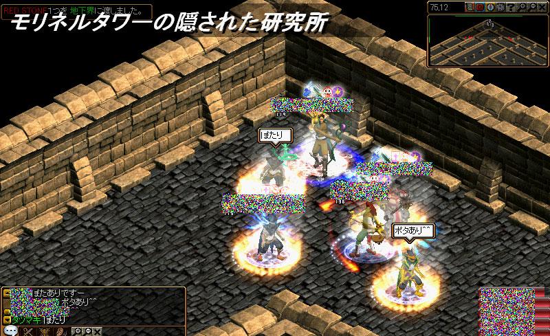 20110801-1.jpg