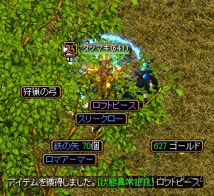 U2-0175.jpg
