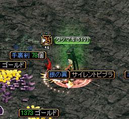 U2-0046.jpg