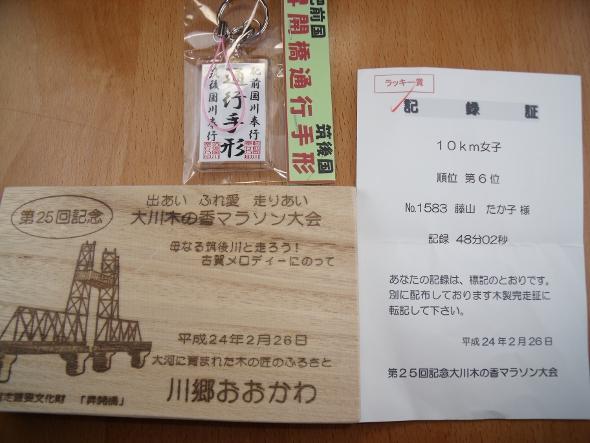 DSCF6014.JPG