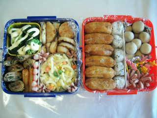 日本モンキーパークへお弁当