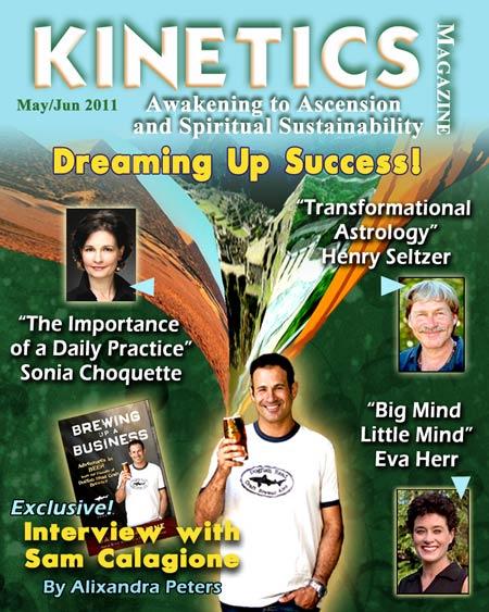 kinetics cover